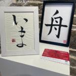 Expo ateliers d'art Calligraphie