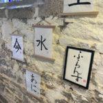 Expo 2021 atelier calligraphie