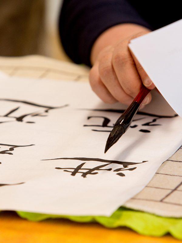 Atelier calligraphie à concarneau